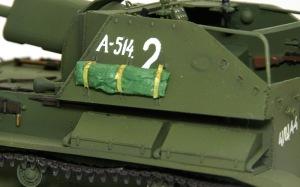 SU-76M自走砲 雨よけシート