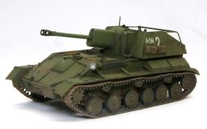 SU-76M自走砲 チッピング