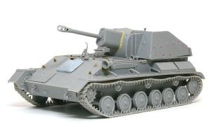 SU-76M自走砲 組み立て完了