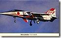 航空自衛隊・T-2CCV 1/48 ハセガワ