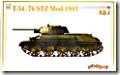 ソビエト戦車・T-34/76 STZ 1941年型 1/35 サイバーホビー