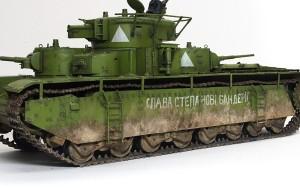 ソビエト重戦車・T-35 サイドスカートの汚しで大失敗