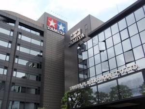 タミヤ本社ビル