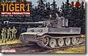 ドイツ重戦車・ティーガー1極初期型 502重戦車大隊 1/35 ドラゴン