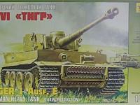 ドイツ・重戦車ティーガー1初期生産型 1/35 ズベズダ