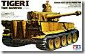タイガー1極初期型 501重戦車大隊 1/35 タミヤ