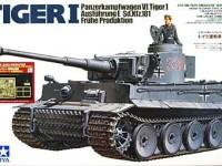 タイガー1初期生産型 1/35 タミヤ