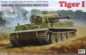 tiger1ep_box