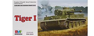 ティーガー1初期生産型 第503重戦車大隊