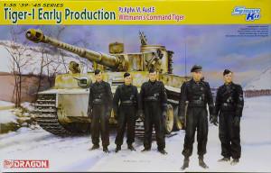 ドイツ・ティーガー1初期生産型 ヴィットマンの指揮戦車1/35 ドラゴン