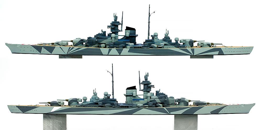 大砲の塗装