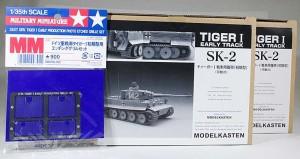 タイガー1用エッチングパーツとモデルカステン可動式履帯セット