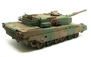 陸上自衛隊・90式戦車 迷彩塗装