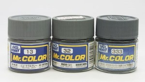 使用する塗装色
