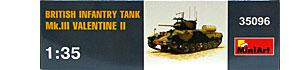 イギリス 歩兵戦車Mk.3ヴァレンタイン2