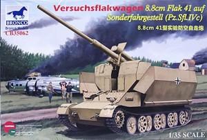 ドイツ・8.8cmFlak43対空砲搭載試作自走砲 1/35 ブロンコ