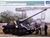 8.8cmPak43ヴァッフェントレーガー(シュタイアー・クルップ)