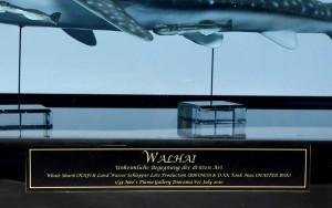 Walhai インクジェットプリンタで銘板を印刷