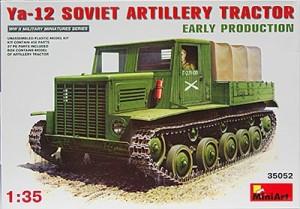 ソビエト・Ya-12歩兵トラクター 1/35 ミニアート