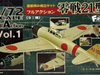 零式艦上戦闘機21型 フルアクション 1/72 エフトイズ