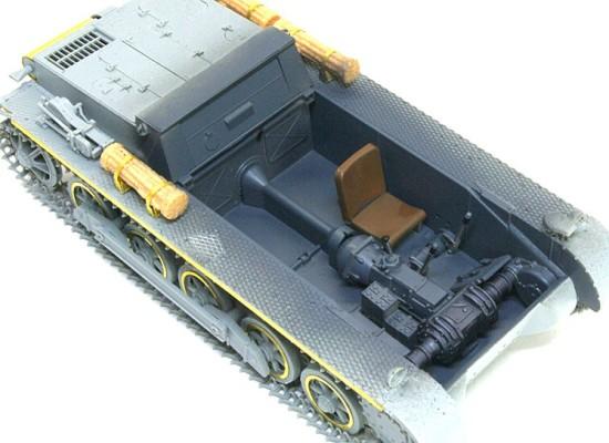 1号15cm自走重歩兵砲