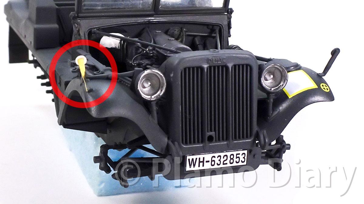 車幅表示棒の修復