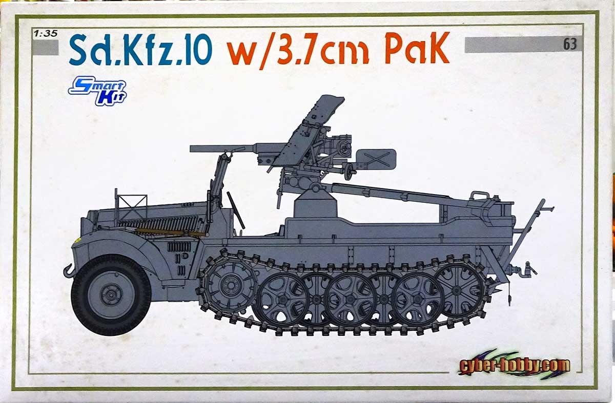 1tハーフトラック3.7cm対戦車砲 1/35 サイバーホビー