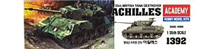 イギリス・駆逐戦車アキリーズ