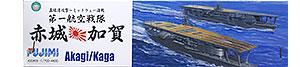 第一航空戦隊 赤城・加賀