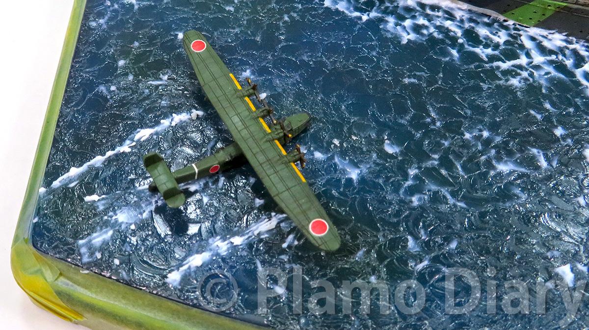 97式大艇の接着