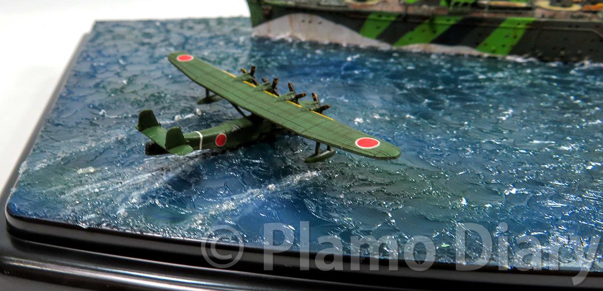 飛行艇の波