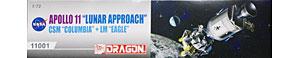 アポロ11号月面接近