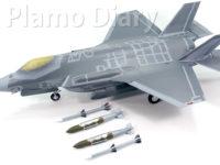 爆弾とミサイルの製作