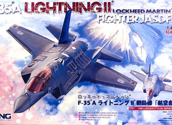 F-35Aライトニング2 1/48 モンモデル