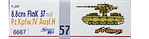 4号戦車改造8.8cm自走砲