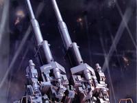 12.8cmFlak402連装対空砲 1/35 タコム
