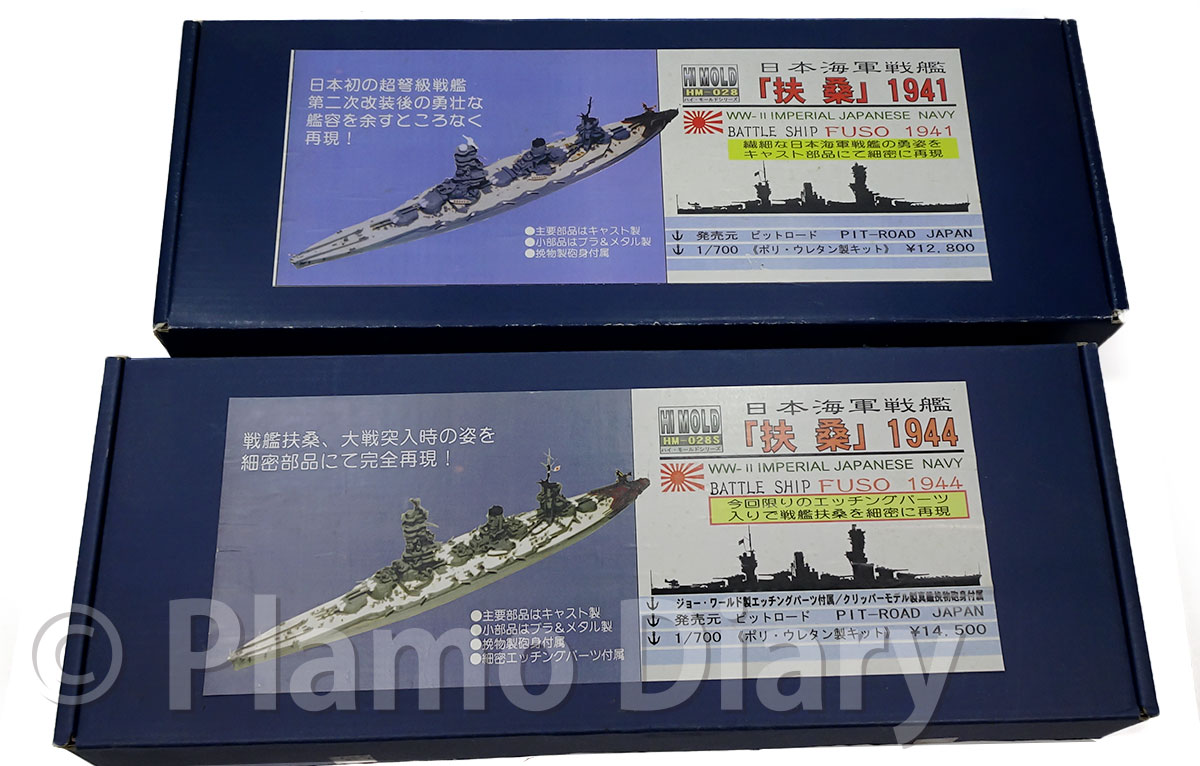 日本海軍・戦艦扶桑