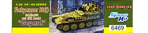 38(t)対空戦車ゲパルト