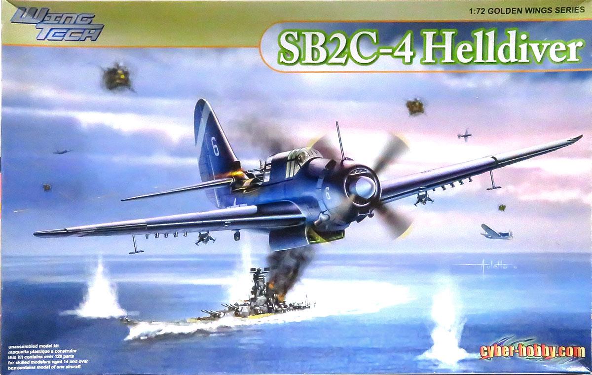 SB2Cヘルダイバー 1/72 サイバーホビー