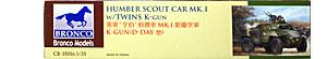 ハンバー・スカウトカー Mk.1