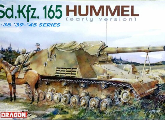 ドイツ・15cm自走重榴弾砲フンメル初期型 1/35 ドラゴン