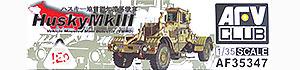 ハスキーMk.3自体探知機搭載車