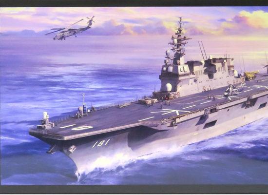 海上自衛隊・護衛艦DDH181ひゅうが 1/450 ハセガワ