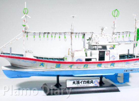 集魚灯のディテールアップ