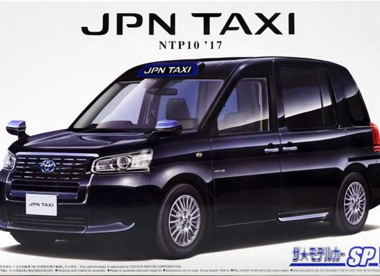 トヨタ・ジャパンタクシー 1/24 アオシマ