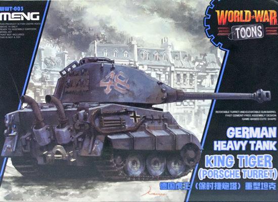 World War TOONS・キングタイガーポルシェ砲塔