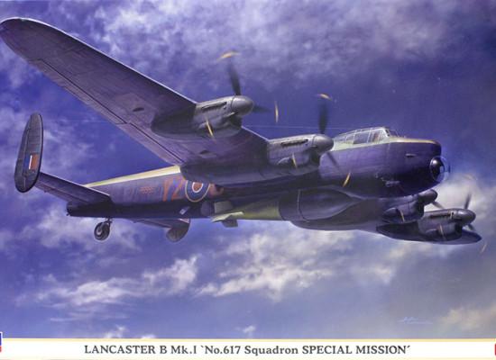 ランカスターB Mk.1