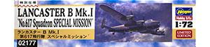 ランカスターB Mk.1 617飛行隊スペシャル・ミッション