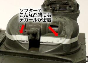 M3リー中戦車のデカール貼り