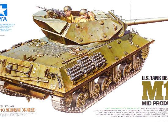 アメリカ・M10駆逐戦車 1/35 タミヤ